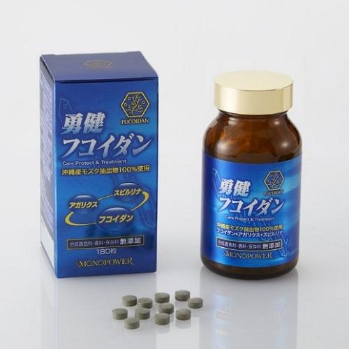 Okinawa-Fucoidan-Kanehide-Bio-1