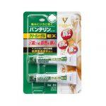 Vantelin-Kowa-Creamy-Gel-EX-4