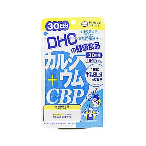 dhc-canxi-5
