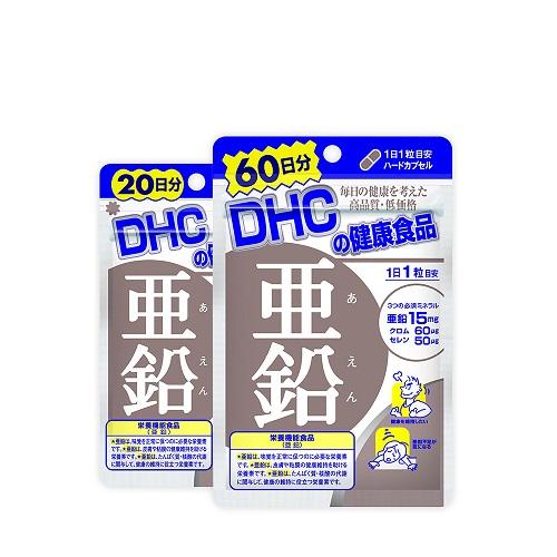dhc-zinc-3