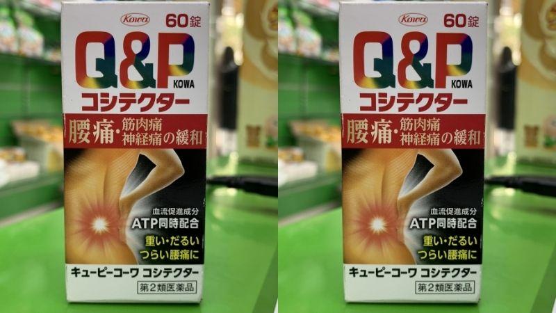 Viên uống Q&P Kowa là một sản phẩm hỗ trợ điều trị bệnh về xương khớp nổi bật của Nhật Bản