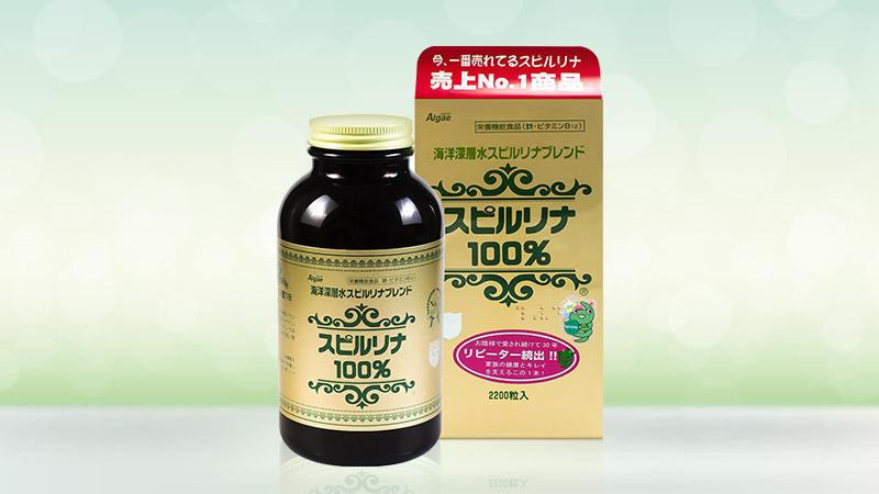 Tảo xoắn Spirulina được coi là thực phẩm bổ dưỡng nhất trên trái đất