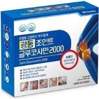 vien-uong-bo-xuong-khop-glucosamine