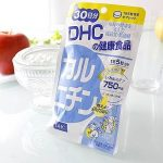 vien-uong-giam-can-l-carnitine-dhc-5