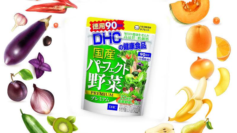 Hình ảnh viên uống rau củ DHC Perfect Vegetable