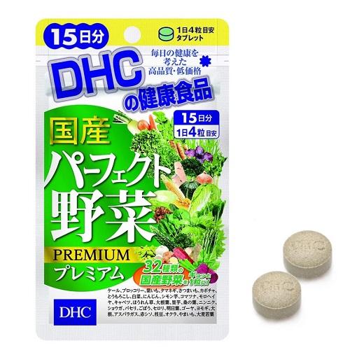 vien-uong-rau-cu-DHC-Perfect-Vegetable-20