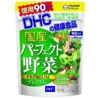 vien-uong-rau-cu-dhc-perfect-vegetable