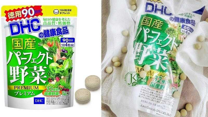 DHC Perfect Vegetable có rất nhiều công dụng khác nhau