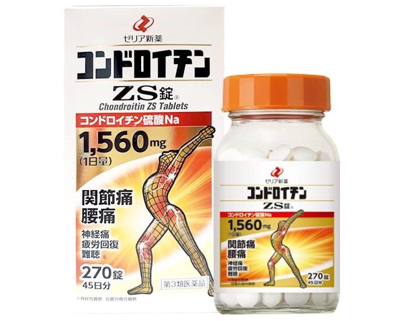 Zs Chondroitin là sản phẩm được sản xuất bởi Công ty Zeria Pharmaceutical của Nhật Bản