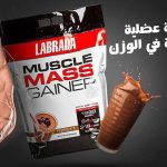 Muscle-Mass-Gainer-su-dung-san-pham