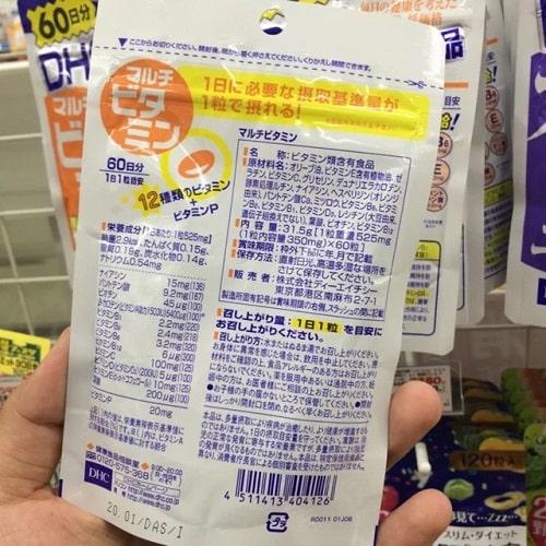 dhc-multi-vitamin-5