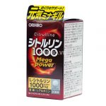 orihiro-citrulline-mega-power-1