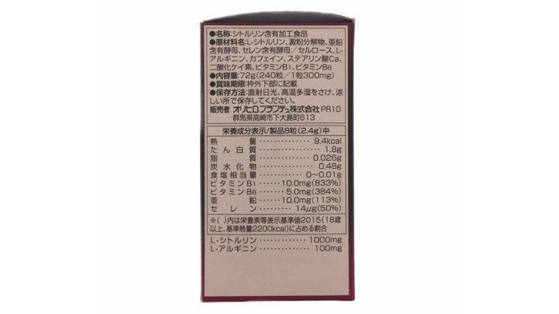 Thành phần chính trong Orihiro Citrulline Mega Power