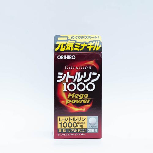 orihiro-citrulline-mega-power-3
