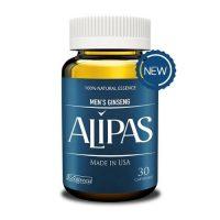 sam-alipas-new-2