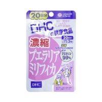 Viên Uống Cải Thiện Vòng 1 DHC Nhật Bản 60 viên