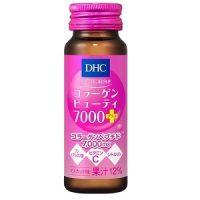 Nước DHC Collagen Beauty 7000 Plus