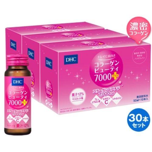 DHC-collagen-nuoc-15