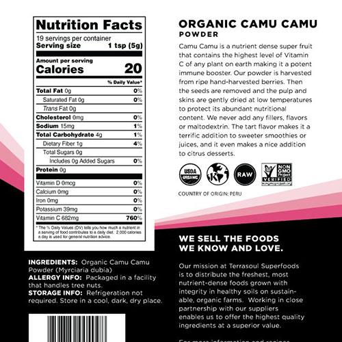 bot-camu-camu-huu-co-terrasoul-superfoods-500-500-3