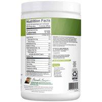 bot-dam-ho-tro-tieu-hoa-vega-gut-health-protein-500×500-1