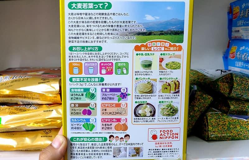 Bảng thành phần chi tiết sản phẩm bột lúa non Golden Nhật