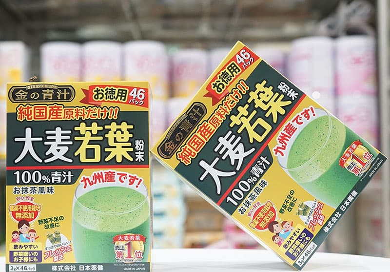 Bột lúa non Golden Nhật 46 gói là sản phẩm được ưa chuộng hiện nay