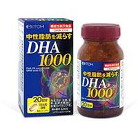 Viên uống hỗ trợ não bộ DHA 1000mg 120 viên của Nhật Bản