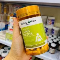 healthy-care-lung-detox-500-500-2
