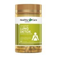 healthy-care-lung-detox-500-500-5