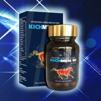 kichmen-1h-500-500-3