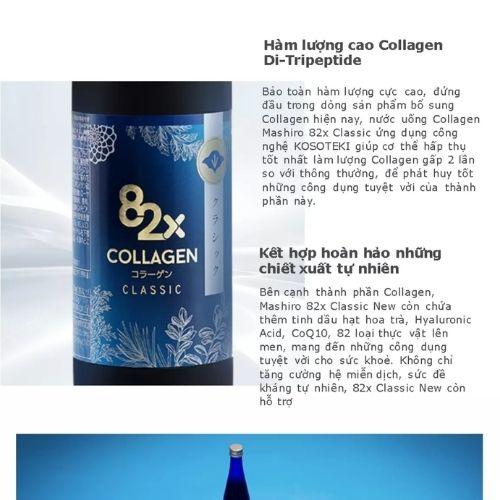 nuoc-uong-collagne-82x-500-500-