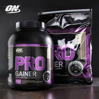 on-pro-gainer-500-500-4