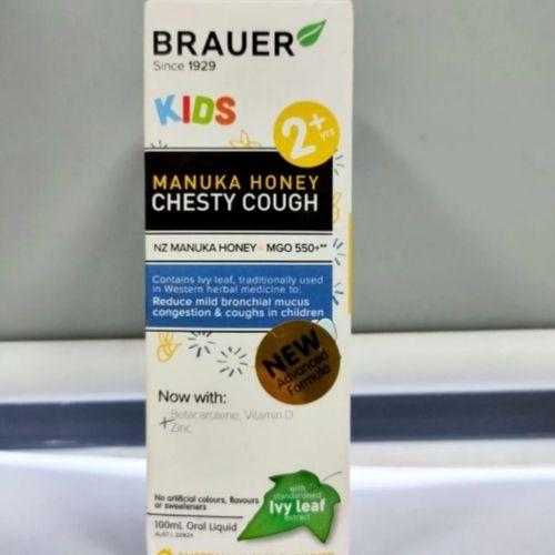 siro-ho-brauer-500-500-3