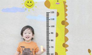 Siro tăng chiều cao cho bé