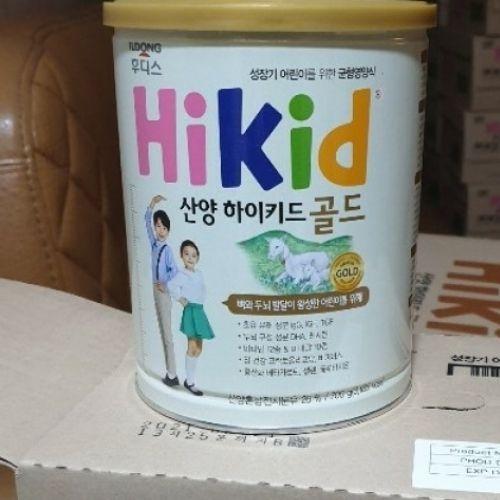 sua-hikid-de-500-500-3