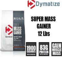 super-mass-gainer-500-500-4