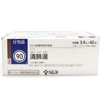 Thảo dược lọc phổi Tsumuara seihairo 90