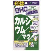 Viên uống DHC bổ sung khoáng chất cho răng