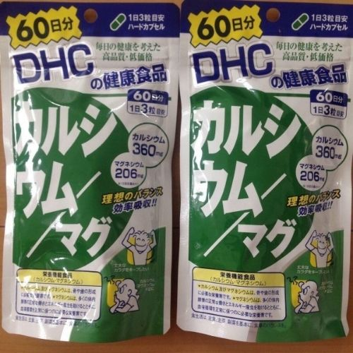 vien-uong-DHC-bo-sung-canxi-500-500-