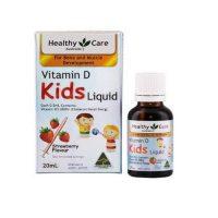 vitamin-d-healthy-care-500-500-1