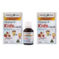 vitamin-d-healthy-care-500-500-4