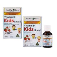 vitamin-d-healthy-care-500-500-5