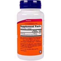 vitamin-d3-now-1000-iu-500-500-3