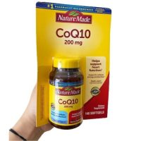 Nature-Made-CoQ10-200-mg-500-500-2