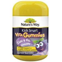 Nature's Way Kids Smart Vita Gummies Immune Defence 60 viên
