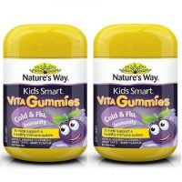 Nature's-Way-Kids-Smart-Vita-Gummies-Immune-Defence-500-500-1