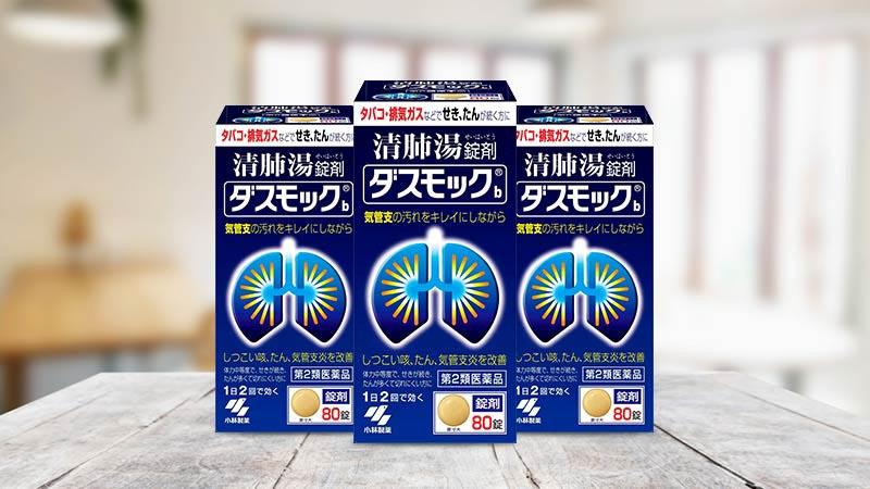Kobayashi từ Nhật Bản tăng cường sức khỏe lá phổi