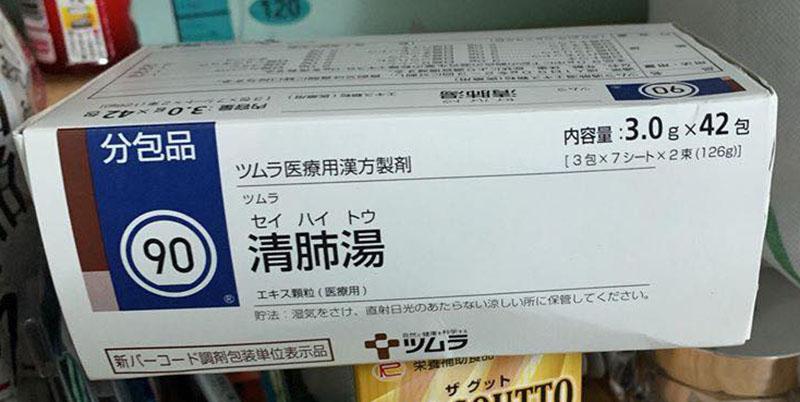 Bổ phổi Tsumura Seihaito