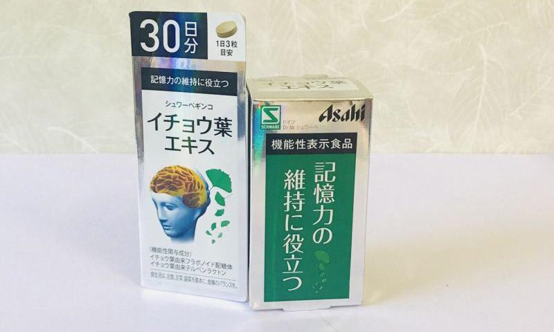 Viên uống bổ não Asahi