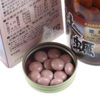 tinh-chat-hau-tuoi-Orihiro-500-500-3